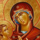 Денеска е Воведение на Пресвета Богородица Пречиста