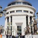Обвинителството поднесе обвинение против управниот судија Мустафа Шахини