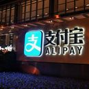 China to target biggest payment app Alipay in tech crackdown: FT