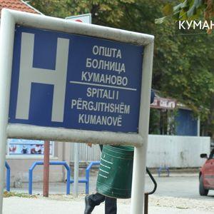 Над 1.200 активни случаи во Куманово, благ пад на нови случаи изминатата недела