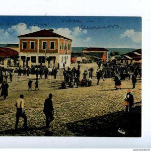 Каде се наоѓал претходникот на денешниот град Куманово?