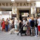 """Пловдив е """"Сцена на кръстопът"""" от днес до 23 септември"""