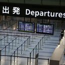 South Korea to Suspend Visa Waivers for Japan - Reports