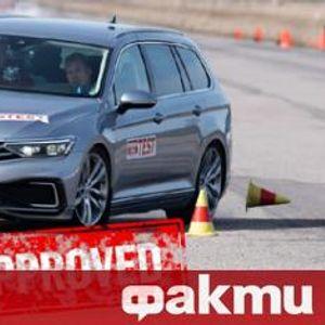 Passat GTE и Superb iV се издъниха в лосовия тест