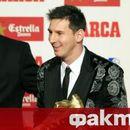 Стоичков: Националният тим на Аржентина го очаква бляскаво бъдеще