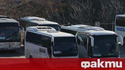 Автобусни превозвачи се вдигат на протест