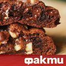 Рецепта на деня: Слепени орехови бисквити с течен шоколад