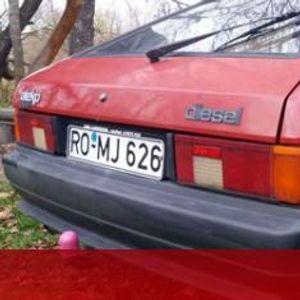 """€2500 за """"немско"""" Aleko с дизел от Ford"""