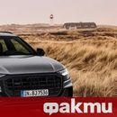 Audi разкри кой ще е последния модел с двигател с вътрешно горене