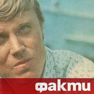COVID-19 погуби легендарен руски актьор