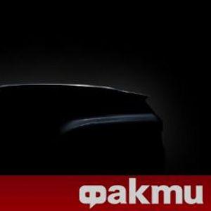 Нов електрически Volkswagen дебютира на 17 април
