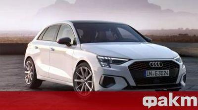 Audi пуска A3 на метан