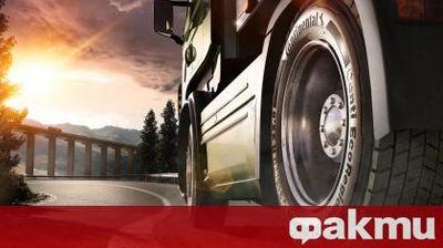 Знаете ли какво разстояние изминават камионите заради върнати стоки?