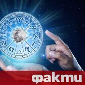 Вашият хороскоп за днес, 25.10.2020 г.