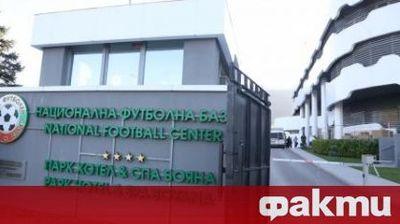 БФС информира клубовете, че утре е жребият за новия сезон в Първа и Втора лига