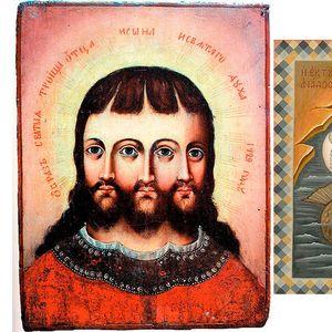 Pravi i lažni biseri: Ikone neobičnog izgleda
