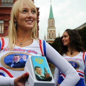 Како изгледаше Русија 2011 година (ФОТО)