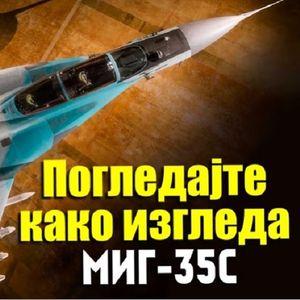 """Rusija je spremila još jedan """"lovac iz snova"""""""