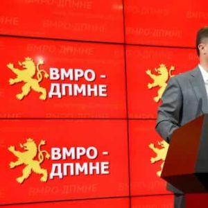 Каде е Никола Груевски?