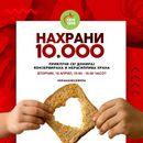 """Донаторска акција """"Нахрани 10.000"""" во 10 града во Македонија"""