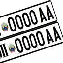 Добра вест: Следи легализација на возила со странски регистарски табли?