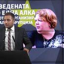 Арсовски: Денеска заврши обвинителската и политичката кариера на Јанева