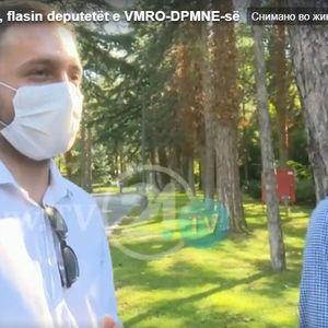 """ВМРО ДПМНЕ без врска, отидоа кај Пендаровски, а """"фатени"""" како не знаат ништо"""