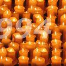 Починаа 27. и 49 годишен пациент и уште 10 други лица – Короната одзеде 994 животи од почетокот на пандемијата