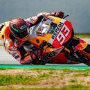 Марк Маркес ще вземе участие в Гран при на Португалия