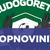 """Двама футболисти на """"Лудогорец"""" са с COVID-19"""