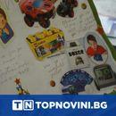 """Български пощи"" обяви конкурс за най-красиво писмо до Дядо Коледа"
