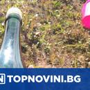 Отговор на писмо в бутилка връща американец в детството