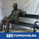 Откриват втора скулптура на Пенчо Славейков в Италия