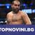 Благой Иванов преди битката със Сакай: Ще дам всичко от себе си, за да победя