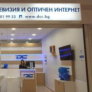 """Нов обслужващ офис откри DCCorporation в район """"Западен"""""""