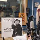 Лили Иванова: Не ме канят за жури, защото съм честна!