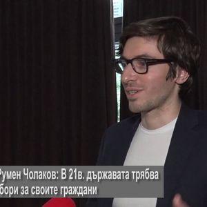 СПЕЦИАЛНО ЗА ДЕБАТИ.бг, адв. Румен Чолаков: Българинът в чужбина не е щастлив
