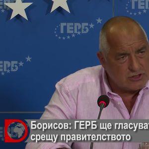 Борисов ще гласува против кабинет на Слави, макар че му обеща подкрепа