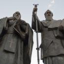 """Денот на сесловенските просветители """"Св. Кирил и Методиј"""" е неработен ден за сите граѓани"""