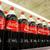 Кока кола не се откажува од пластичните шишиња: Луѓето ги сакаат