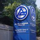 """""""Алкалоид"""" со донација за студентските и училишните домови во Скопје"""