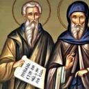 16 август – Денеска е Преподобни Исакиј, Далмат и Фауст
