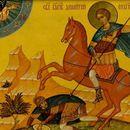 Денеска е Св. Великомаченик Димитриј – Митровден