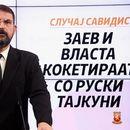 СТОИЛКОВСКИ: Премиерот Заев лажел за рускиот бизнисмен или министерот Спасовски нешто крие