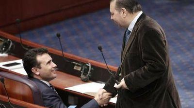 КОГА Е БАЛ НЕКА Е РОМСКИ: Амди Бајрам им ја честита Северна на Заев и северџаните