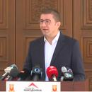 МИЦКОСКИ: Образованието крахира, економијата во колапс, здравството на колена, 4,6 милиони опљачкани од СЈО, а тие измислуваат лаги за ВМРО! Се гледаме во сабота!