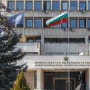 """Бугарија не знае за постоење на """"нон пејпер"""" за решавање на спорот со Македонија"""