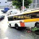 Внимавајте, автобус! КАРАМБОЛ / ВИДЕО