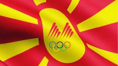 МОК и Кигили официјално потпишаа спонзорски договор
