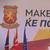 ВО ЖИВО: Протестен марш на ВМРО-ДПМНЕ во Охрид